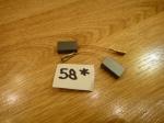 №58* - Щетка 5х10х16 мм