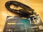 Кабель HDMI c фильтром (1.5 м) - LP