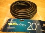 Кабель HDMI c фильтром (20.0 м) - LP