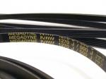 Ремень Megadyne PJ 1270 J5