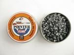 Пульки POINTER (250 шт)