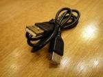 Удлинитель USB (0.8 м)