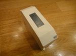Коробка TDM под автоматические выключатели (1-2 автомата)