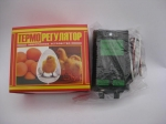 Терморегулятор на инкубатор СКОРЛУПА - 2 регулировки