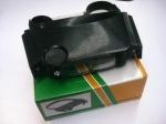 Бинокуляр с подсветкой - MG81007