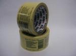 Скотч двухсторонний для ковровых покрытий ULTRA - 10 м (50 мм)