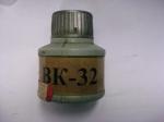 Флюс высокоактивный ВК-32