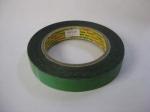 Двусторонний губчатый скотч 3М - 19мм / 5м (зелёный)