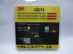 Прозрачная липкая лента 3М - 9мм / 10м (3М-4905F VHB)