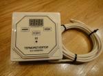 Терморегулятор для тёплых полов HS-Electro (ТЕРМО-3)