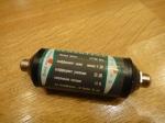 Антенный усилитель всеволновой beta BB-20+питание