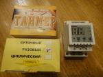 Таймер разовый HS-Electro (ТРД-1) - DIN