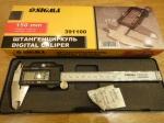 Цифровой штангенциркуль SIGMA - 150 мм (пластик)
