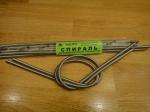 Спираль ЧЕЛС - 2500 Вт