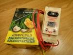 Терморегулятор для инкубатора ТЦИ-1000 ЛИНА