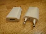 Блок питания USB (HTC) для телефонов (белый) - узкий