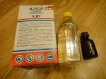 Эпоксидный клей РЕМПЛАСТ - 420 гр (Украина)