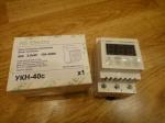Реле напряжения HS-ELECTRO (УКН-40с) - DIN
