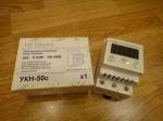 Реле напряжения HS-ELECTRO (УКН-50с) - DIN