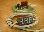 Термометр цифровой - (без корпуса) (АВР)