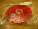 Прозрачная липкая лента - 19мм / 11м (аналог 3М)