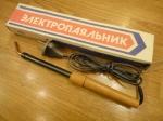 Электропаяльник ЭПСН 40Вт / 42V - СССР (дерево)