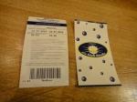Билет в бердянский аквапарк (взрослый) - со скидкой