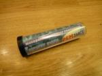 Холодная сварка РЕМПЛАСТ - универсальная (40 гр)