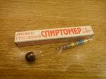 Спиртометр (0-80)