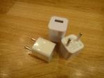 Блок питания USB (HTC) для телефонов (белый) - квадратный