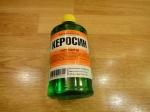Керосин ГОСТ 10227-86 - 500 мл (Россия)