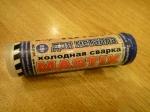 Холодная сварка MASTIX (55 гр) - металл