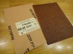 Наждачная бумага (170мм х 240мм) - P36