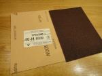 Наждачная бумага (170мм х 240мм) - P40