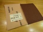 Наждачная бумага (170мм х 240мм) - P60