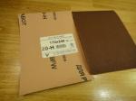 Наждачная бумага (170мм х 240мм) - P70