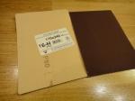 Наждачная бумага (170мм х 240мм) - P80