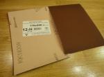 Наждачная бумага (170мм х 240мм) - P100