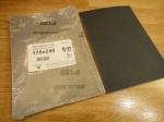 Наждачная бумага (170мм х 240мм) - P180