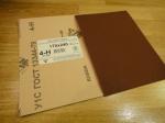 Наждачная бумага (170мм х 240мм) - P320