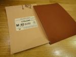 Наждачная бумага (170мм х 240мм) - P400