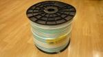 Коаксиальный кабель RG-6U Премиум (96%) - 1м