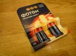 Алкалиновая батарейка ФОТОН LR03 КР4 (AAA) - HQ