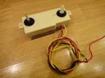 Программатор двойной (3 провода)