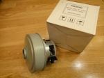 Двигатель для пылесоса HWX-HD-1 - 1400 Вт (с юбкой)