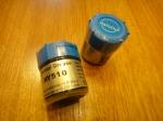 Теплопроводная паста HALNZIYE HY-510 (в банке, 10 гр)